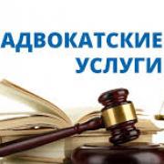 Адвокат Рясенчук Тетяна