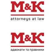 """Адвокатське об'єднання """" Калита, Маркович і партнери"""""""