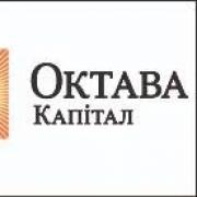 """ООО, консалтингова компанія """"Октава Капитал"""""""