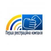 """ТОВ Юридична фірма """"Перша реєстраційна компанія"""""""