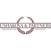 """Юридично-консалтингова компанія """"Ушакова та партнери"""""""