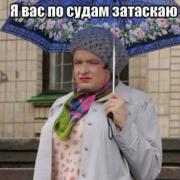 Гаєва Ніна Олександрівна