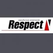 """ТОВ Юридична компанія """"Респект"""""""