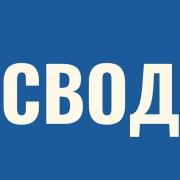 """Юридична група """"СВОД"""""""