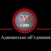 "Адвокатське об'єднання ""A LINEA"""