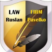 """Адвокатське Бюро """"Руслана Павелко"""""""
