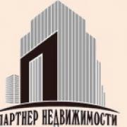 """ООО компанія """"Партнер нерухомості"""""""