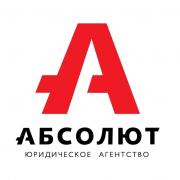 "Юридичне агентство ""Абсолют"""