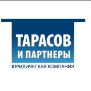 """ТОВ """"ЮК """"Тарасов та партнери"""""""