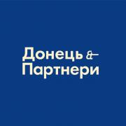 """Адвокатське об'єднання """"Донець і партнери"""""""