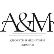 """Адвокатське об'єднання """"Адвокати та медіатори України"""""""