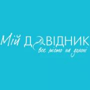 """Юридична компанія """"Тимофєєнко і партнери"""""""