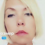 Григорєва Світлана Едуардівна
