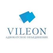 """Адвокатське об'єднання """"VILEON"""""""