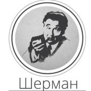 """Адвокатська компанія """"Шерман"""""""