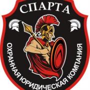 """Охоронна юридична компанія """"СПАРТА"""""""